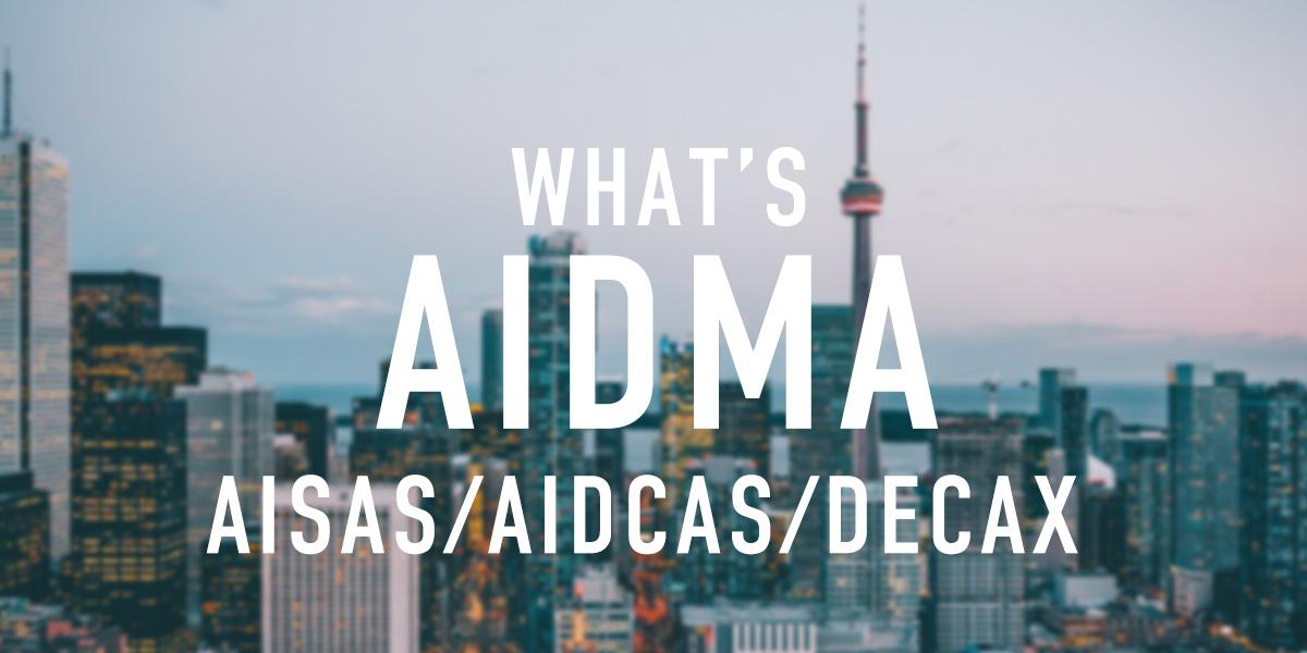 【簡単解説】AIDMAってなに?AISASや他の購買行動モデルとの違いって?
